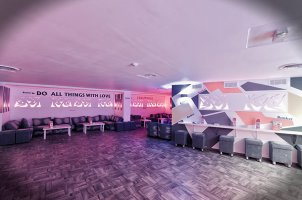 The Bunker Fusion Lounge